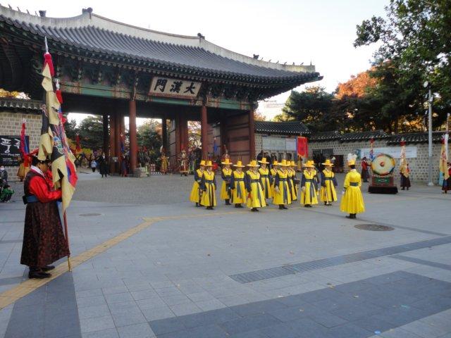 Güney Kore … Genel Tanıtım