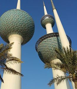 Kuveyt Seyahat Notları